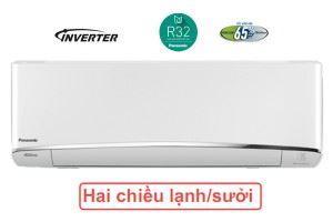 Điều hòa Panasonic tiết kiệm điện 2 chiều inverter model Z24VKH-8 công suất 24000BTU