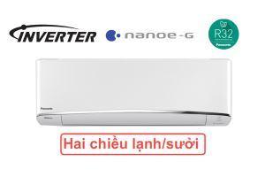 Điều hòa Panasonic tiết kiệm điện 2 chiều inverter YZ12WKH-8