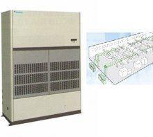 Điều hòa tủ đứng Daikin FVPG10BY1/RU10NY1 Nối ống gió