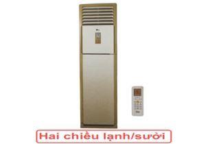 Điều hòa tủ đứng Midea MFSM-50HR 2 chiều 50.000BTU