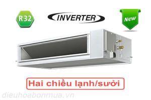 Điều hòa nối ống gió Daikin Inverter 2 chiều FBA100BVMA 34.000BTU 1 pha